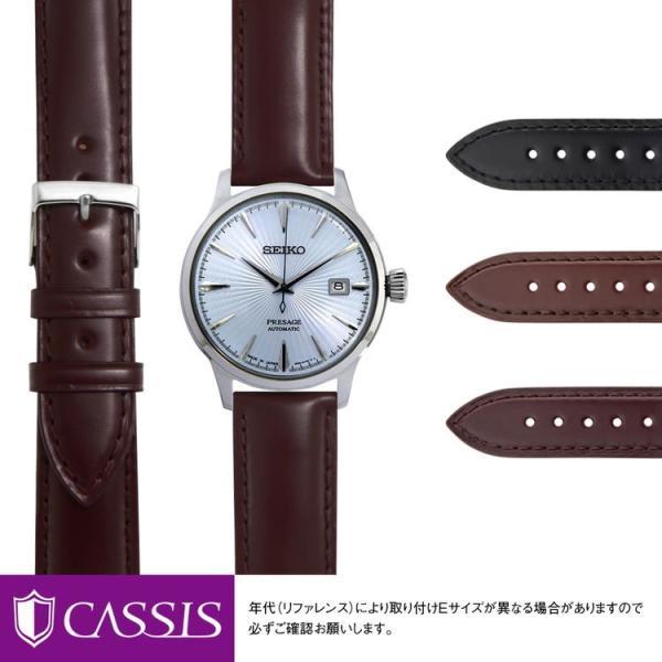 セイコー プレサージュ用 SEIKO Presage にぴったりの時計ベルト コードバン CORDOVAN U1013115