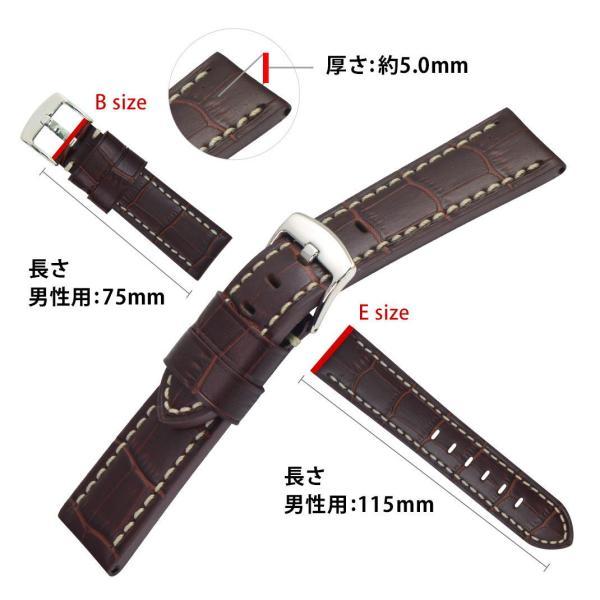 時計 ベルト 腕時計ベルト バンド  パネライ用 カーフ 牛革 CASSIS カシス TYPE PAN タイプ パン u1014008 22mm 24mm|mano-a-mano|03