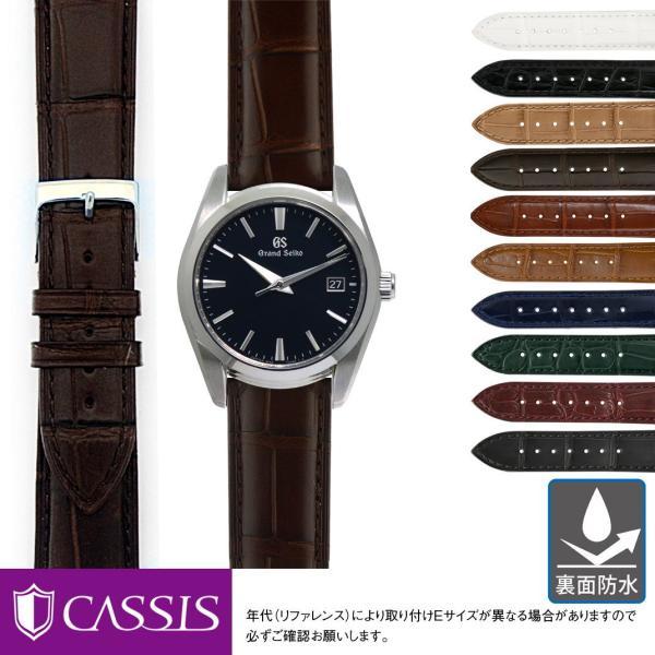 セイコーグランドセイコー用SEIKOGrandSeikoにぴったりの時計ベルトワニ革ADONARACAOUTCHOUCU1017