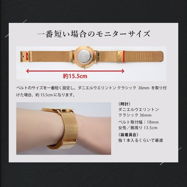 腕時計ベルト バンド 交換 ステンレススチール 20mm 18mm 16mm CASSIS ANGERS U1027304|mano-a-mano|07