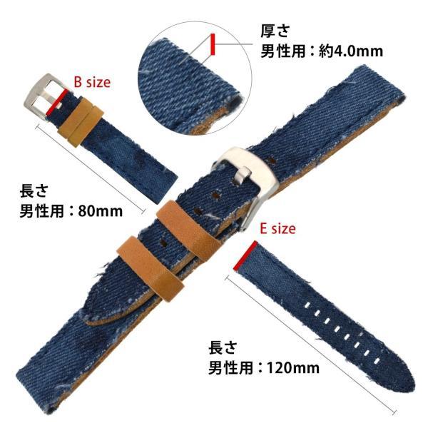 時計 ベルト 腕時計ベルト バンド  デニム CASSIS カシス NAPA ナパ  u1030600 20mm 22mm 24mm|mano-a-mano|03