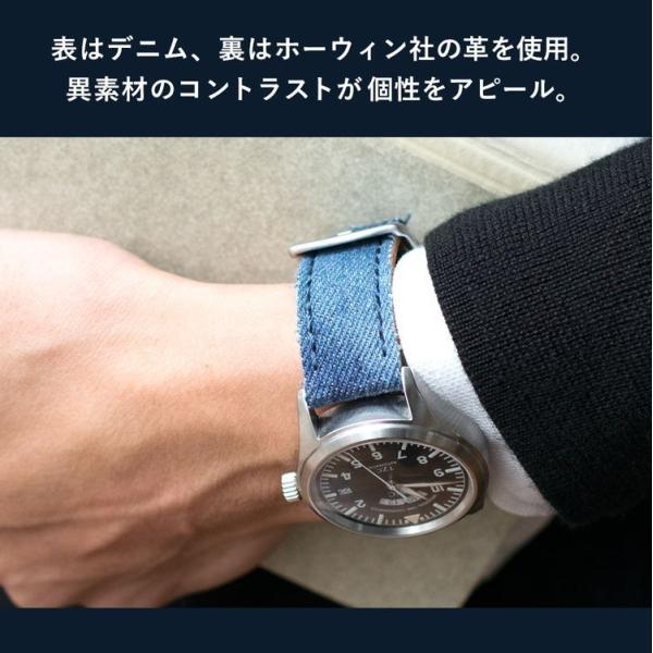 時計 ベルト 腕時計ベルト バンド  デニム CASSIS カシス NAPA ナパ  u1030600 20mm 22mm 24mm|mano-a-mano|05
