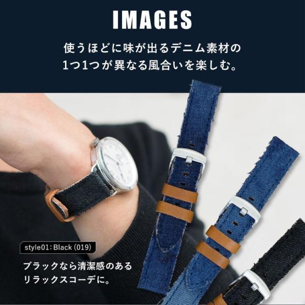 時計 ベルト 腕時計ベルト バンド  デニム CASSIS カシス NAPA ナパ  u1030600 20mm 22mm 24mm|mano-a-mano|07