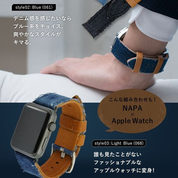 時計 ベルト 腕時計ベルト バンド  デニム CASSIS カシス NAPA ナパ  u1030600 20mm 22mm 24mm|mano-a-mano|08