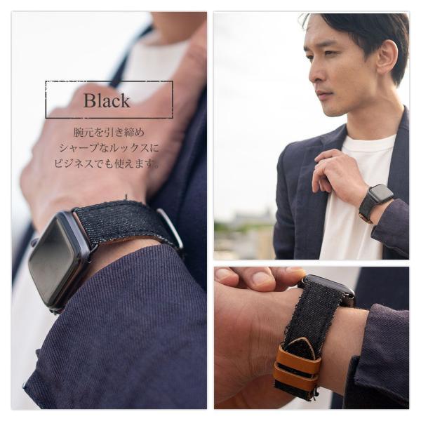 Apple Watch パーツ付バンド アップルウォッチシリーズ2,3,4対応 38mm 40mm 42mm 44mm 専用バンド  カシス 製 腕時計ベルト バンド NAPA (ナパ ) 時計ベルト