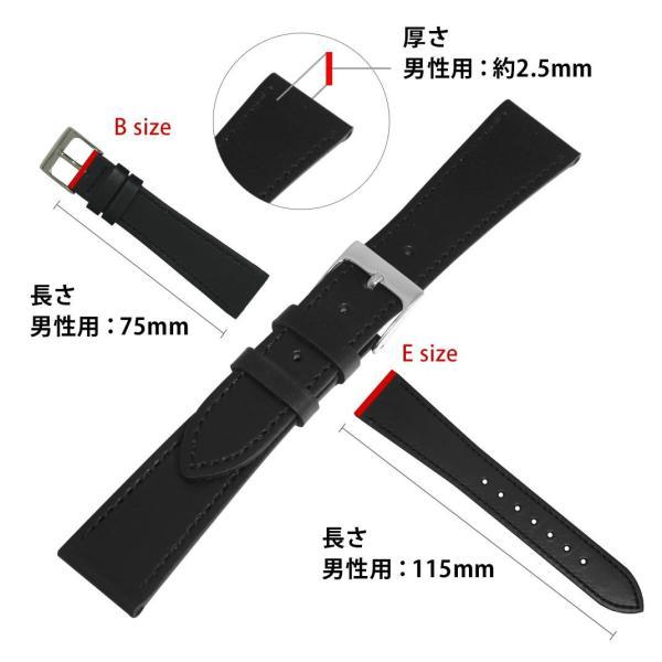 腕時計ベルト バンド 交換 牛革 メンズ 20mm 19mm 18mm 16mm CASSIS LAVAL U1032966|mano-a-mano|03
