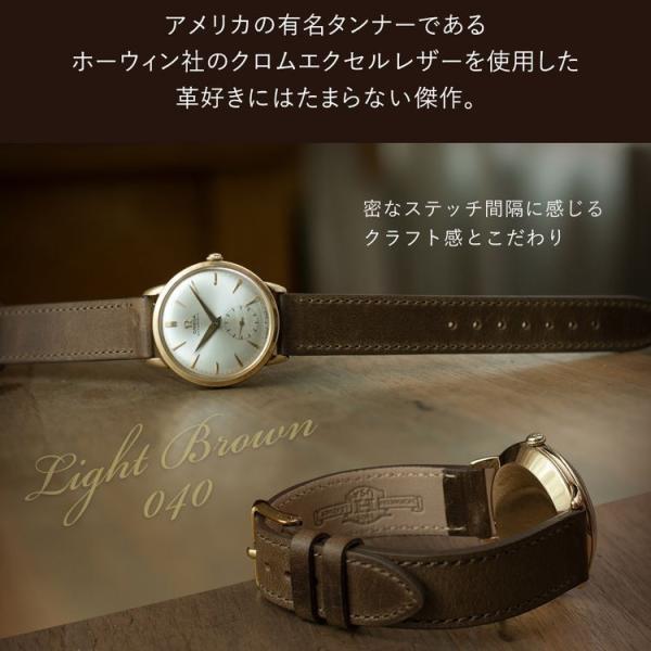 時計 ベルト 腕時計ベルト バンド カーフ(牛革) CASSIS カシス LAVAL ラヴァル U1032966 時計 バンド 時計バンド 替えベルト 替えバンド 16mm 18mm 20mm|mano-a-mano|05