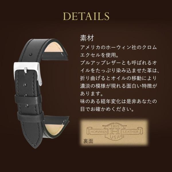 腕時計ベルト バンド 交換 牛革 メンズ 20mm 19mm 18mm 16mm CASSIS LAVAL U1032966|mano-a-mano|06