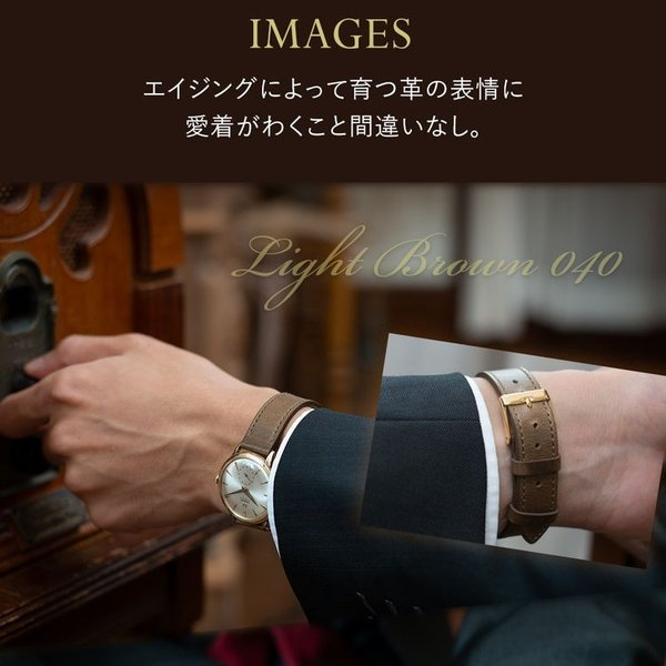 腕時計ベルト バンド 交換 牛革 メンズ 20mm 19mm 18mm 16mm CASSIS LAVAL U1032966|mano-a-mano|07
