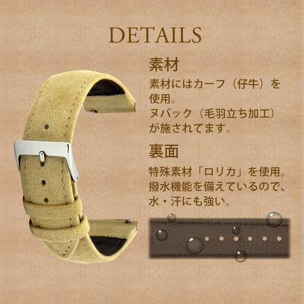 時計 ベルト 腕時計ベルト バンド ヌバック 裏面防水素材 CASSIS カシス AUXERRE オセール U1035B94 18mm 20mm|mano-a-mano|06