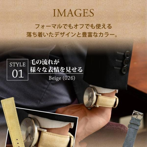 時計 ベルト 腕時計ベルト バンド ヌバック 裏面防水素材 CASSIS カシス AUXERRE オセール U1035B94 18mm 20mm|mano-a-mano|07