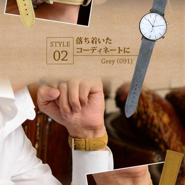 時計 ベルト 腕時計ベルト バンド ヌバック 裏面防水素材 CASSIS カシス AUXERRE オセール U1035B94 18mm 20mm|mano-a-mano|08