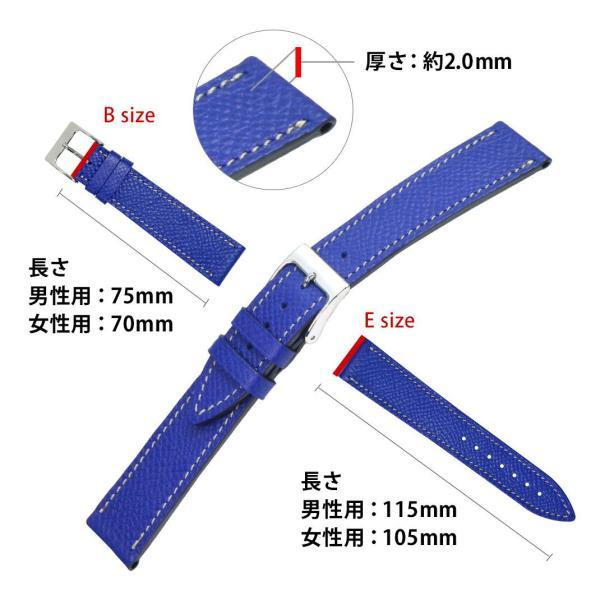 時計 ベルト 腕時計ベルト バンド  カーフ(牛革) CASSIS カシス BREST ブレスト U1088500 12mm 14mm 16mm 18mm 20mm|mano-a-mano|03