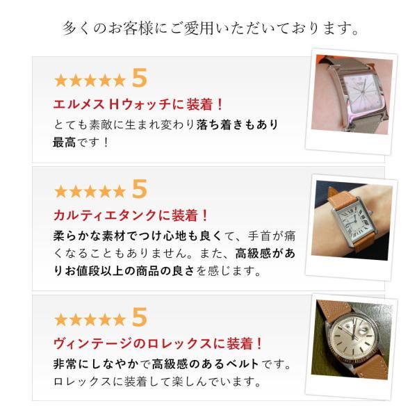 時計 ベルト 腕時計ベルト バンド  カーフ(牛革) CASSIS カシス BREST ブレスト U1088500 12mm 14mm 16mm 18mm 20mm|mano-a-mano|05