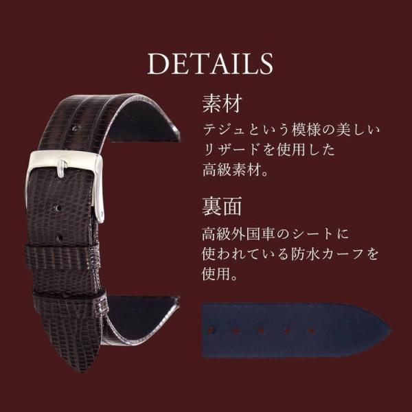 腕時計ベルト バンド 交換 テジュ リザード 20mm 19mm 18mm 17mm CASSIS HAVRE U1089041|mano-a-mano|06