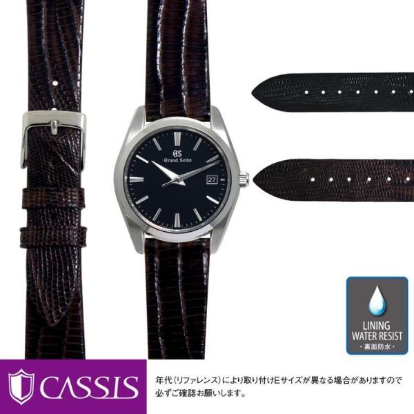 セイコーグランドセイコー用SEIKOGrandSeikoにぴったりの時計ベルトテジュリザードHAVREU1089041