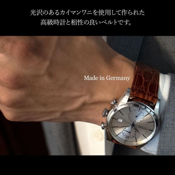 腕時計ベルト バンド 交換 カイマン(ワニ革) 22mm 20mm 19mm CASSIS HEIDENHEIM U1097052 mano-a-mano 05