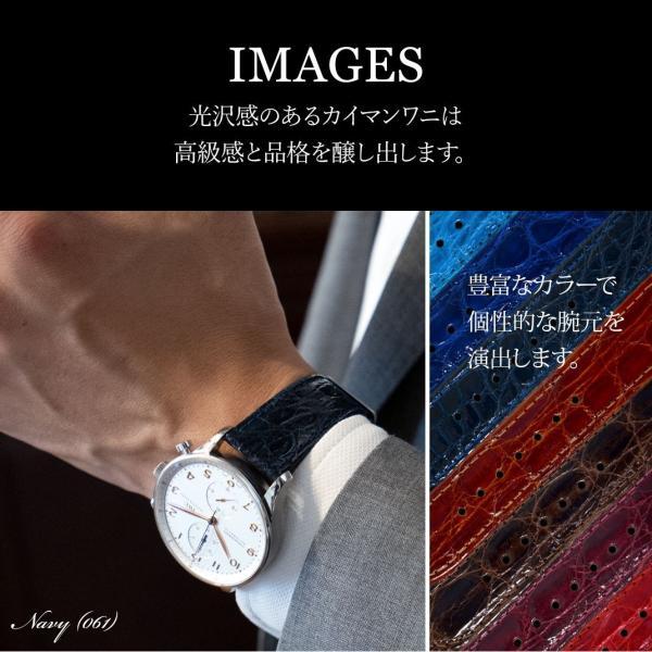 腕時計ベルト バンド 交換 カイマン(ワニ革) 22mm 20mm 19mm CASSIS HEIDENHEIM U1097052 mano-a-mano 06
