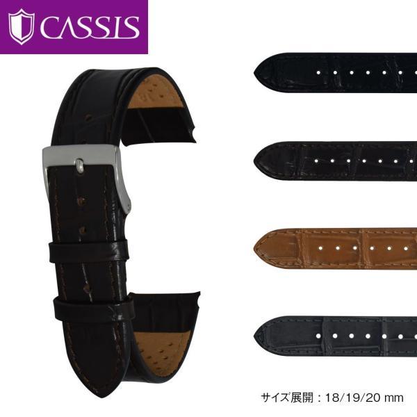 時計 ベルト 腕時計ベルト バンド カーフ(牛革)型押し CASSIS カシス PAULI パウリ 替えバンド 交換 革ベルト U1099656 18mm 19mm 20mm|mano-a-mano