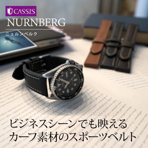 腕時計ベルト バンド 交換 牛革 カーフ 24mm 22mm 20mm 18mm CASSIS NURNBERG U1105087|mano-a-mano|04