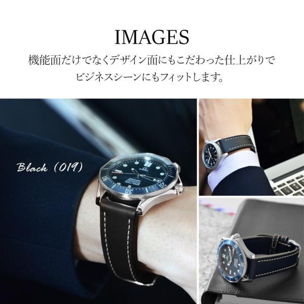 腕時計ベルト バンド 交換 牛革 カーフ 24mm 22mm 20mm 18mm CASSIS NURNBERG U1105087|mano-a-mano|06