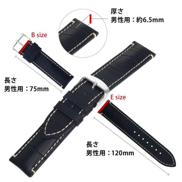 時計 ベルト 腕時計ベルト バンド ラバー 水深100m防水 CASSIS カシス DUISBURG デュースブルク 替えバンド 交換 革ベルト U1106187 20mm 22mm 23mm|mano-a-mano|03