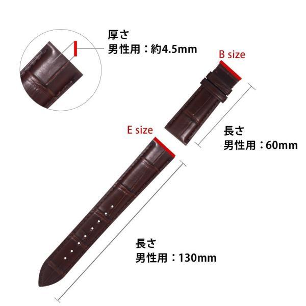 腕時計ベルト バンド 交換 ワニ革 アリゲーター メンズ 20mm 19mm CASSIS ADONARA D U1122A70|mano-a-mano|03