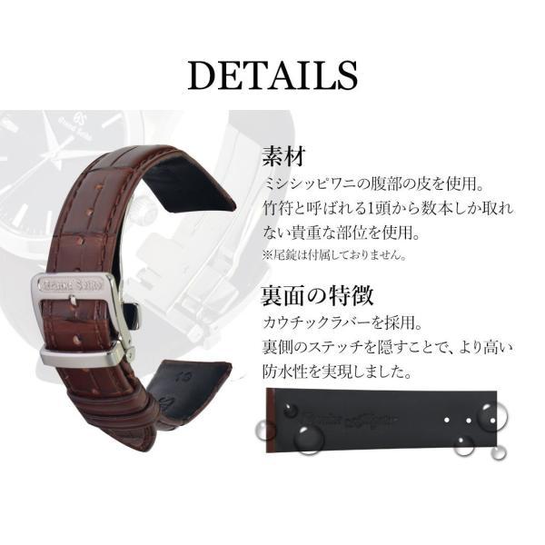 腕時計ベルト バンド 交換 ワニ革 アリゲーター メンズ 20mm 19mm CASSIS ADONARA D U1122A70|mano-a-mano|06