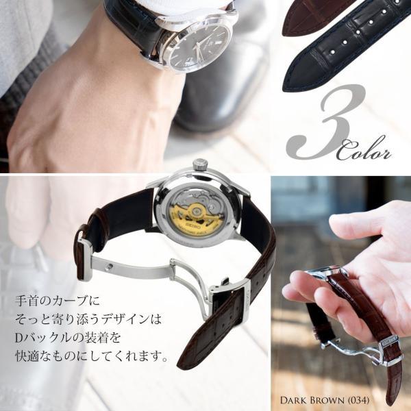 腕時計ベルト バンド 交換 ワニ革 アリゲーター メンズ 20mm 19mm CASSIS ADONARA D U1122A70|mano-a-mano|08