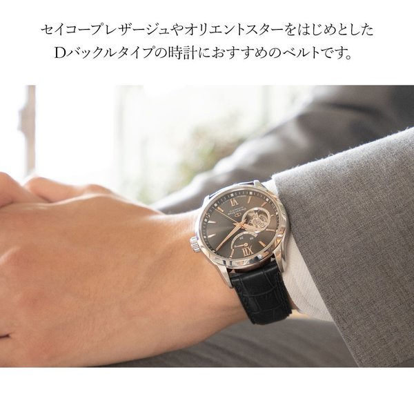 腕時計ベルト バンド 交換 牛革 メンズ Dバックル 20mm CASSIS MULHOUSE D U1124201 mano-a-mano 05