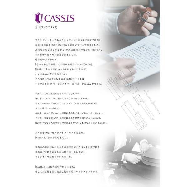 腕時計ベルト バンド 交換 牛革 メンズ 22mm 20mm CASSIS ROCHELAIS GRAIN U1128SA1|mano-a-mano|12
