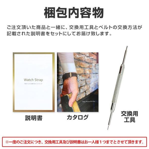 腕時計ベルト バンド 交換 牛革 メンズ 22mm 20mm CASSIS ROCHELAIS GRAIN U1128SA1|mano-a-mano|14