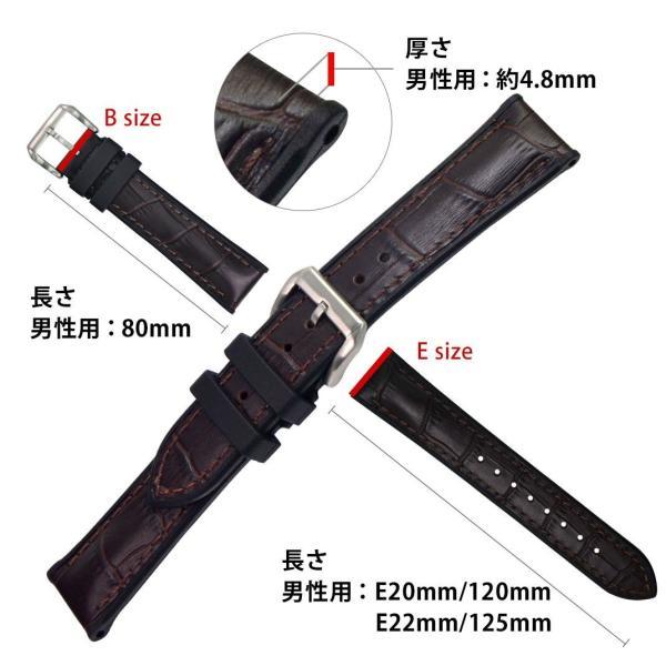腕時計ベルト バンド 交換 牛革 メンズ 22mm 20mm CASSIS ROCHELAIS GRAIN U1128SA1|mano-a-mano|03