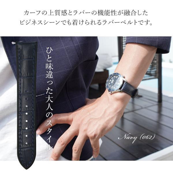 腕時計ベルト バンド 交換 牛革 メンズ 22mm 20mm CASSIS ROCHELAIS GRAIN U1128SA1|mano-a-mano|05