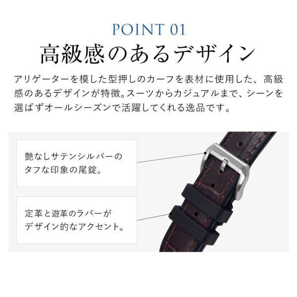 腕時計ベルト バンド 交換 牛革 メンズ 22mm 20mm CASSIS ROCHELAIS GRAIN U1128SA1|mano-a-mano|08