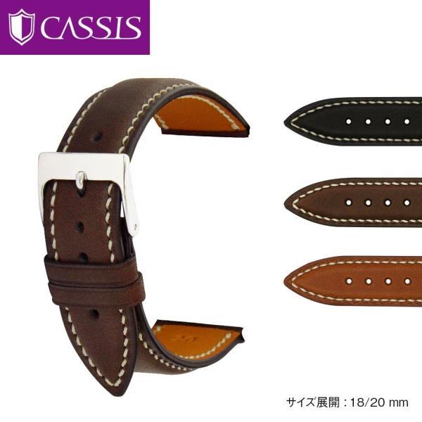腕時計ベルト バンド 交換 カーフ(牛革) メンズ 20mm 18mm CASSIS STRASBOURG U1129PBA|mano-a-mano