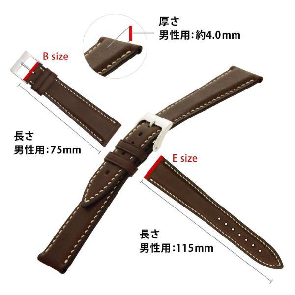 腕時計ベルト バンド 交換 カーフ(牛革) メンズ 20mm 18mm CASSIS STRASBOURG U1129PBA|mano-a-mano|03