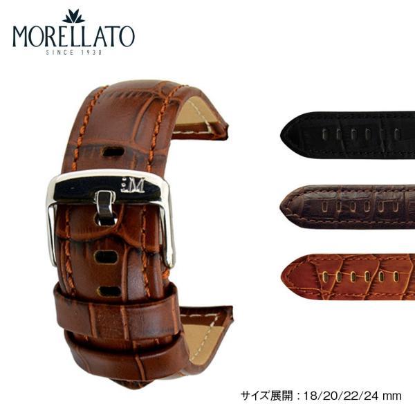 時計 ベルト 腕時計ベルト バンド  カーフ 牛革 MORELLATO モレラート BOTERO ボテロ u2226480 18mm 20mm 22mm 24mm|mano-a-mano