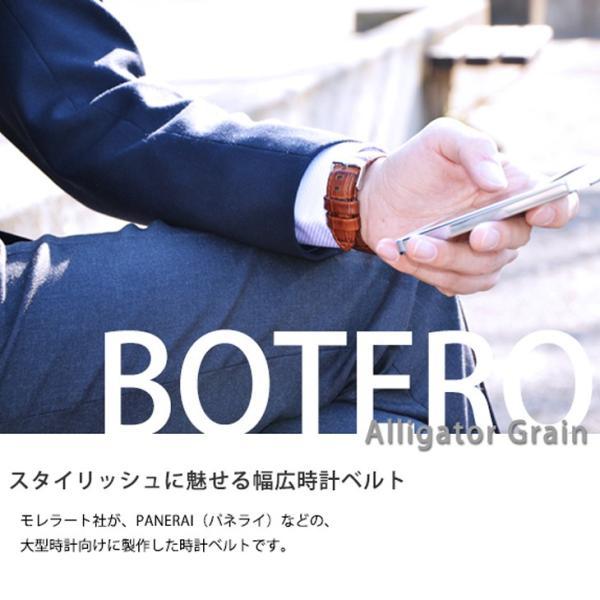 時計 ベルト 腕時計ベルト バンド  カーフ 牛革 MORELLATO モレラート BOTERO ボテロ u2226480 18mm 20mm 22mm 24mm|mano-a-mano|04