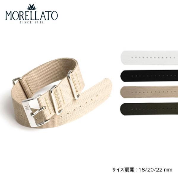 時計 ベルト 腕時計ベルト バンド  ファブリック MORELLATO モレラート MILITARY ミリタリー u2552126 18mm 20mm 22mm|mano-a-mano