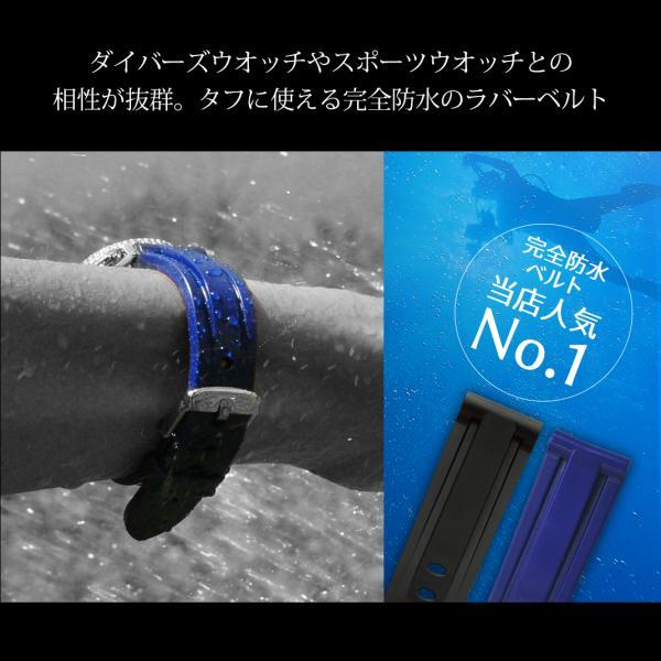 時計 ベルト 腕時計ベルト 防水 腕時計 時計バンド ラバー 完全防水 モレラート MORELLATO 20mm 22mm 24mm MARINER マリナー あすつく|mano-a-mano|04