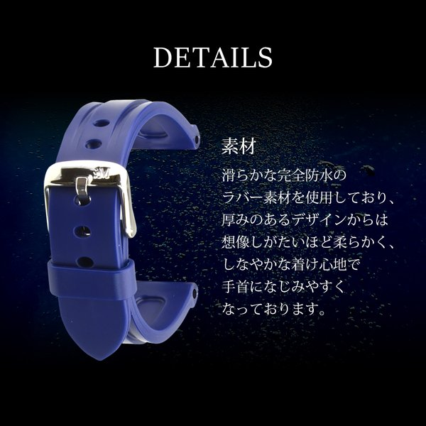 時計 ベルト 腕時計ベルト 防水 腕時計 時計バンド ラバー 完全防水 モレラート MORELLATO 20mm 22mm 24mm MARINER マリナー あすつく|mano-a-mano|05