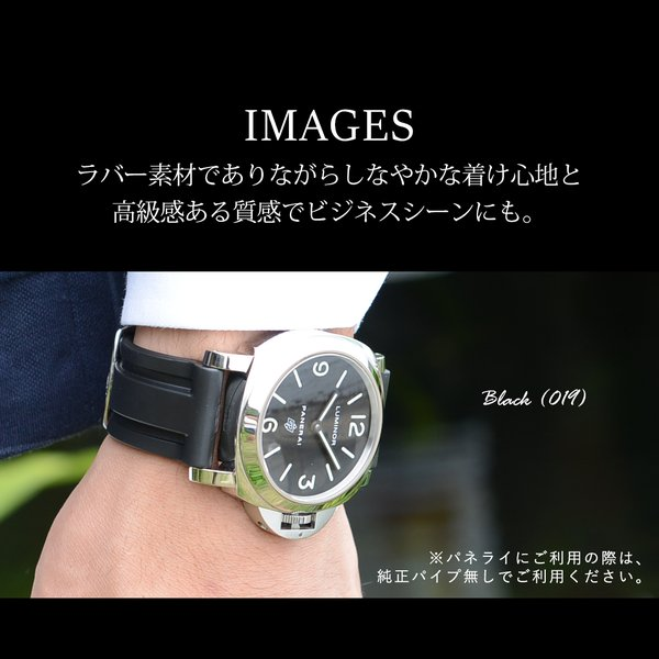 時計 ベルト 腕時計ベルト 防水 腕時計 時計バンド ラバー 完全防水 モレラート MORELLATO 20mm 22mm 24mm MARINER マリナー あすつく|mano-a-mano|06