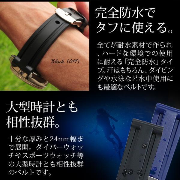 時計 ベルト 腕時計ベルト 防水 腕時計 時計バンド ラバー 完全防水 モレラート MORELLATO 20mm 22mm 24mm MARINER マリナー あすつく|mano-a-mano|07
