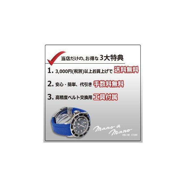 時計 ベルト 腕時計ベルト バンド  カーフ 牛革 MORELLATO モレラート BASKET バスケット u3151237 18mm 20mm 22mm 24mm|mano-a-mano|04
