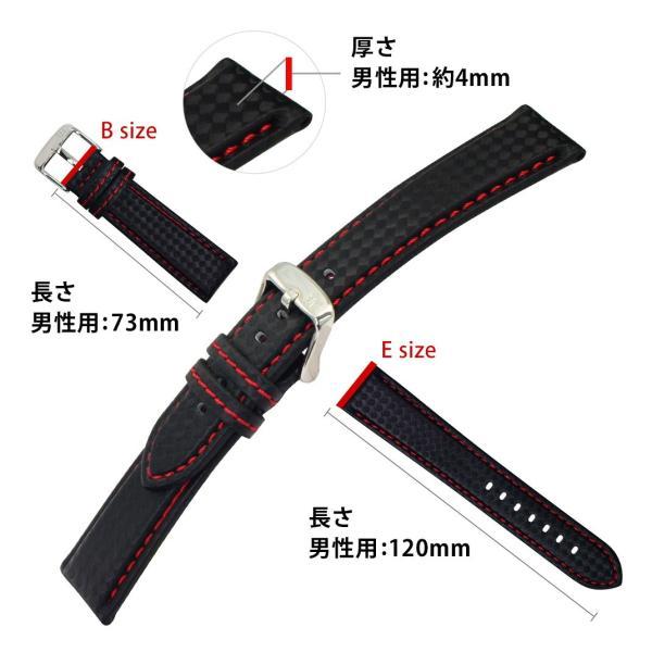 時計 ベルト バンド メンズ ラバー 腕時計 時計ベルト 腕時計ベルト ベルト交換 時計バンド モレラート BIKING バイキング u3586977|mano-a-mano|03
