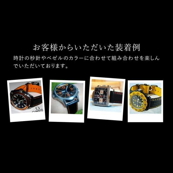 時計 ベルト バンド メンズ ラバー 腕時計 時計ベルト 腕時計ベルト ベルト交換 時計バンド モレラート BIKING バイキング u3586977|mano-a-mano|07
