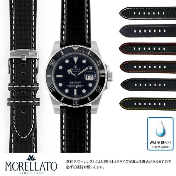wholesale dealer 212e9 a3dc8 ロレックス サブマリーナ 用 ROLEX Submariner にぴったりの時計ベルト MORELLATO モレラート BIKING U3586977  生活防水 | 時計ベルト 時計 バンド 交換