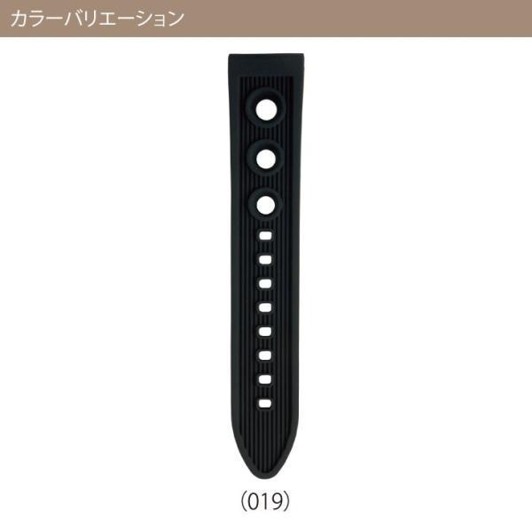 時計 ベルト 時計ベルト シリコンラバー MORELLATO モレラート CALDONAZZO カルドナッツォ u3605187 20mm 22mm|mano-a-mano|02