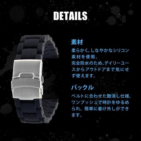 時計 ベルト 腕時計ベルト 防水 腕時計 バンド ラバー 完全防水 モレラート MORELLATO 20mm 22mm 24mm 時計防水ベルト イゼーオ ISEO あすつく|mano-a-mano|06